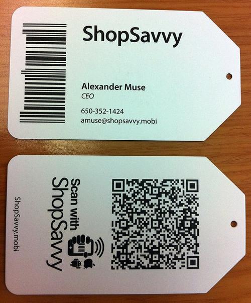 ShopSavvy Card