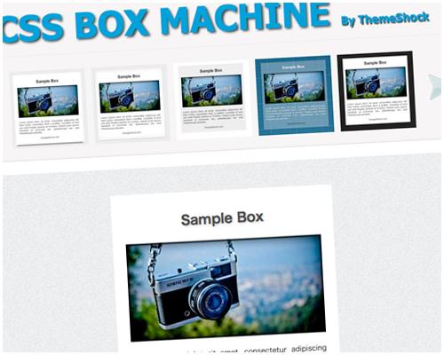 ちょっとした時間短縮!「CSS Box Machine」